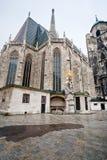 St Stephan Cathedral, Wenen, Oostenrijk Royalty-vrije Stock Afbeelding
