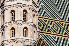 St Stephan kathedraal in Wenen, Oostenrijk royalty-vrije stock foto's