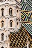 St Stephan kathedraal in Wenen, Oostenrijk stock foto's
