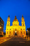 St. Stephen basilica in Budapest, Hungary Royalty Free Stock Images
