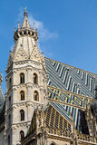 St. Stephen Cathedral Vienna Stock Photo