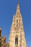 St Stephen kathedraal Stock Foto