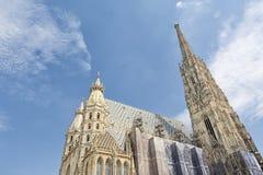 St. Stephen's Cathedral Exterior, Vienna, Austria Stock Photo