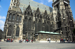 St Stephens Cathedral Royalty Free Stock Photo