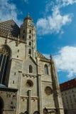 St Stephens Cathedral. Vienna, Austria Royalty Free Stock Photos