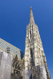 St.Stephens Cathedral, Vienna, Austria Stock Photo