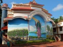 St.Thomas Church Palayoor, Kerala, India Stock Photos