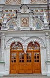 St Trinity Sergius Trinity Lavra of the front doors of the temple Stock Photos