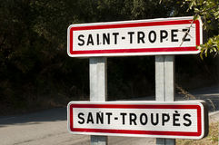 St. Tropez road sign Stock Image