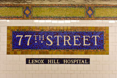 77. St.-U-Bahnstation - New York City Lizenzfreie Stockfotografie