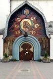 St Uspenska Pochavska Lavra Fotografie Stock Libere da Diritti