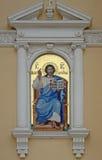 St. van het mozaïek de Kathedraal van de Transfiguratie van de Verlosser Stock Foto's