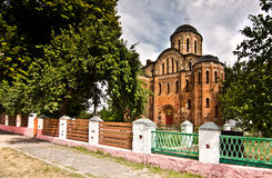 St. Vasil's Church Royalty Free Stock Photography