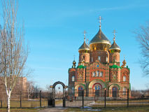 St.Vladimir Cathedral. Cathedral of Grand Prince St. Vladimir, Equal-to-the-Apls. (The biggest orthodox temple on the Eastern Ukraine, location: Lugansk. Name in royalty free stock photo