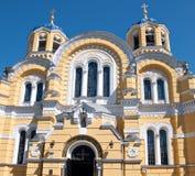 St. Vladimir Orthodox Cathedral in Kiev, de Oekraïne Stock Afbeeldingen