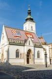 St. Zaznacza kościół w Zagreb, Chorwacja Fotografia Stock