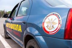 Stażowy pojazd rosyjska napędowa szkoła w Samara Obraz Stock
