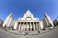 Staatliche Universität Lomonosov Moskau, Moskau, Russland Lizenzfreies Stockfoto