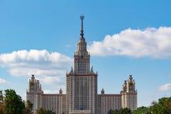 Staatliche Universität MSU Lomonosov Moskau Ansicht des Hauptgebäudes auf Spatzen-Hügeln Lizenzfreie Stockfotografie