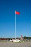 Staatsflagge Stockbilder
