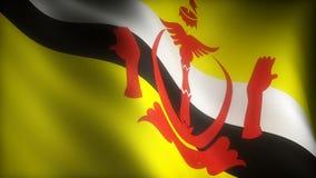 Staatsflagge von Brunei