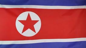 Staatsflagge von Nordkorea vektor abbildung