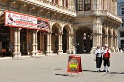 Staatsoper (State Opera) Vienna Stock Photo