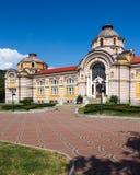 Stabilmento balneare del pubblico di Sofia Fotografia Stock Libera da Diritti