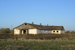 Stable Block in Russian village Royalty Free Stock Photo