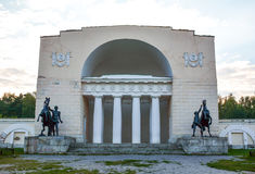 Stables. Old historic stables in city park, Moscow city, Russia Royalty Free Stock Image