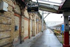 Staci kolejowej platforma Obraz Royalty Free