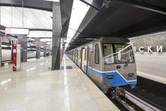 Staci metru Petrovsky park -- jest stacja na Kalininsko-Solntsevskaya linii Moskwa metro, Rosja Fotografia Stock