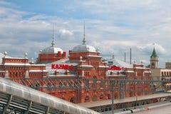 Stacja kolejowa Kazan-1 Tatarstan, Rosja Fotografia Stock