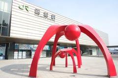 Stacja kolejowa na Hakodate Obrazy Stock