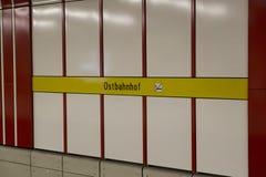 Stacja metru Fotografia Stock