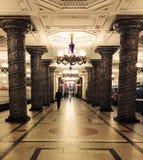 Stacja metru & x22; Avtovo& x22; Zdjęcia Royalty Free