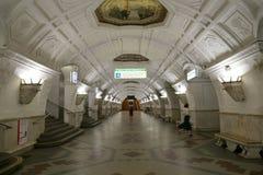 Stacja metru Belorusskaya w Moskwa, Rosja (Koltsevaya linia) Ja otwierał w 30 01 1952 Zdjęcia Royalty Free