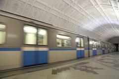 Stacja metru Belorusskaya w Moskwa, Rosja (Koltsevaya linia) Ja otwierał w 30 01 1952 Fotografia Royalty Free