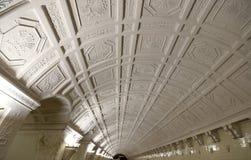 Stacja metru Belorusskaya w Moskwa, Rosja (Koltsevaya linia) Ja otwierał w 30 01 1952 Obrazy Stock