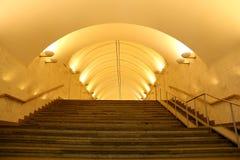 Stacja metru Belorusskaya w Moskwa, Rosja (Koltsevaya linia) Ja otwierał w 30 01 1952 Zdjęcie Stock