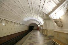 Stacja metru Belorusskaya w Moskwa, Rosja (Koltsevaya linia) Ja otwierał w 30 01 1952 Zdjęcie Royalty Free