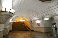 Stacja metru Belorusskaya w Moskwa, Rosja (Koltsevaya linia) Ja otwierał w 30 01 1952 Zdjęcia Stock