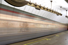 Stacja metru Chekhovskaya w Moskwa, Rosja Ja otwierał w 08 11 1983 Zdjęcie Royalty Free