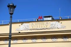 Stacja metru Kurskayaw Moskwa, Rosja (Koltsevaya linia) Ja otwierał w 01 01 1950 Zdjęcia Stock