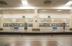 Stacja metru Partizanskaya w Moskwa, Rosja Ja otwierał w 18 01 1944 Obrazy Stock