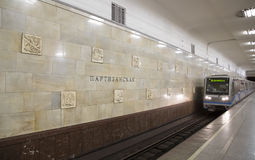 Stacja metru PartizanskayaIt napisze w rosjaninie w Moskwa, Rosja Ja otwierał w 18 01 1944 Zdjęcie Stock