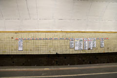 Stacja metru Rizhskaya w Moskwa, Rosja Ja otwierał w 01 05 1958 Zdjęcie Royalty Free