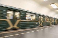 Stacja metru Rizhskaya w Moskwa, Rosja Ja otwierał w 01 05 1958 Zdjęcia Stock