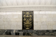 Stacja metru Turgenevskaya w Moskwa, Rosja Ja otwierał w 15 05 1935 Obrazy Royalty Free