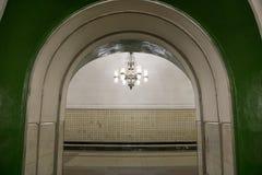 Stacja metru VDNKh w Moskwa, Rosja Ja otwierał w 01 05 1958 Zdjęcie Royalty Free